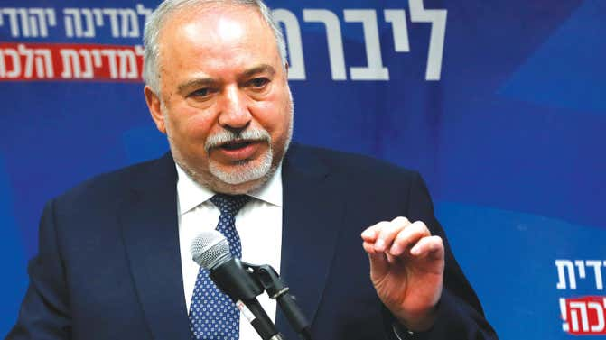 Liberman asks Sa'ar, Lapid and Bennett to run together