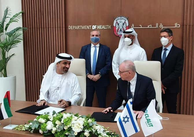 Israel's Clalit and UAE's Health Min. sign medical cooperation agreement