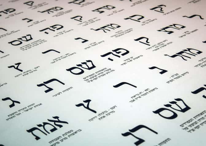 Israel's election is heading towards a deadlock, final polls predict