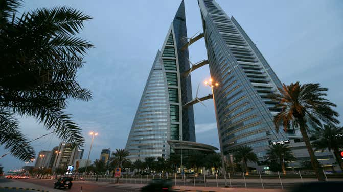 Israel deal protects Bahrain's interests amid Iran threat, minister says