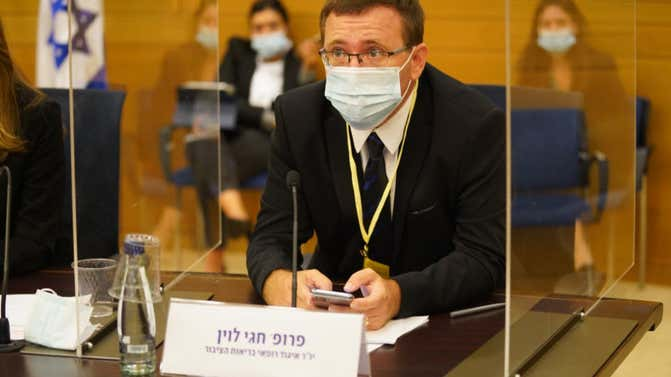 Public Health Physicians Assoc. chair resigns, blames political echelon